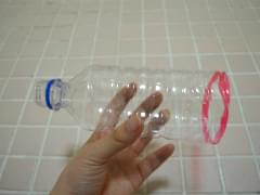 【ステップ2】ペットボトルを加工する 画像